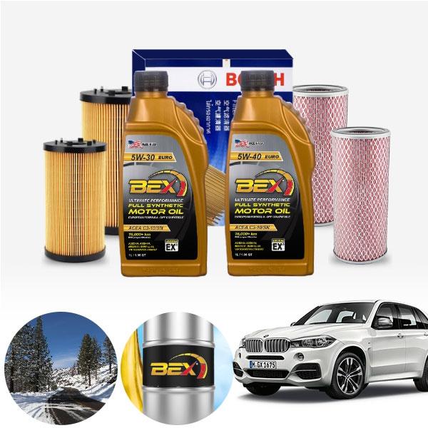 BMW (14-18) X5 F15 40d (N57) BEX 수입차용 합성엔진오일 필터세트 ONL-011 cs06042