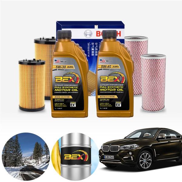 BMW (15-19) X6 F16 40d (N57) BEX 수입차용 합성엔진오일 필터세트 ONL-011 cs06043