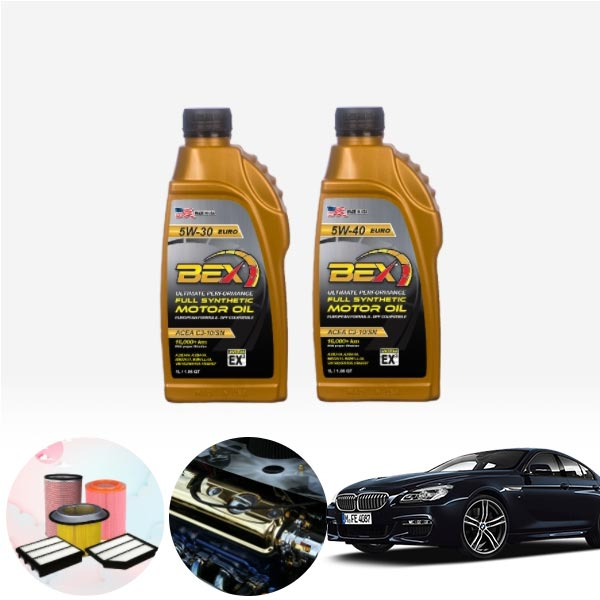 BMW (17-20) 6GT G32 640i (B58) BEX 수입차용 합성엔진오일 필터세트 ONL-011 cs06044