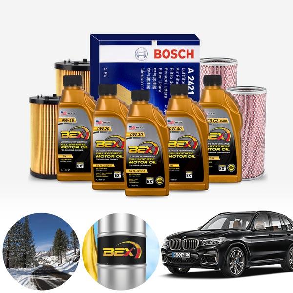 BMW (18-20) X3 G01 20d (B47) BEX 수입차용 합성엔진오일 필터세트 ONL-012 cs06041
