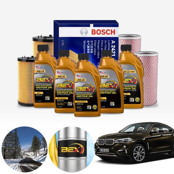 BMW (15-19) X6 F16 30d (N57) BEX 수입차용 합성엔진오일 필터세트 ONL-012 cs06043