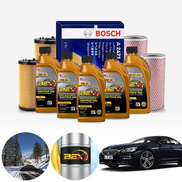BMW (17-20) 6GT G32 640i (B58) BEX 수입차용 합성엔진오일 필터세트 ONL-012 cs06044
