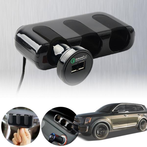 텔루라이드 실리콘 초슬림 3구 충전소켓 PAB-0009 cs02066 차량용품