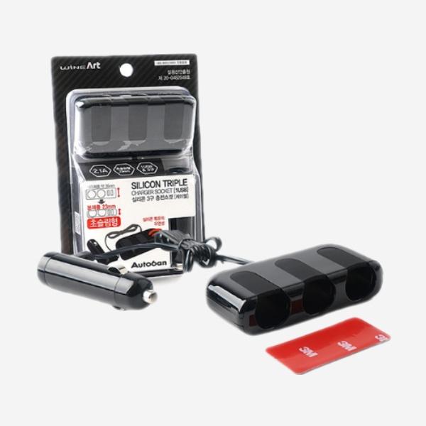 전차종공용' 실리콘 3구 충전소켓 PAB-0009 cs41001 차량용품