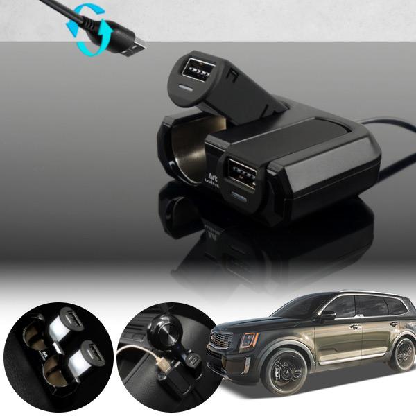 텔루라이드 폴딩 2+2 초고속 충전소켓 USB PAB-0191 cs02066 차량용품