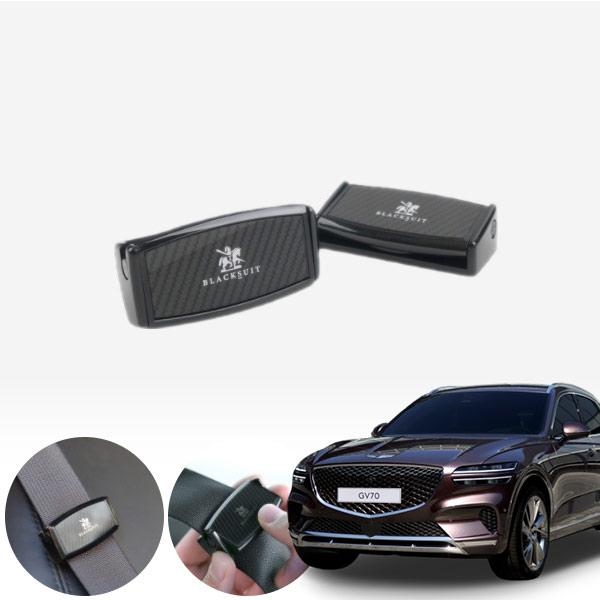 제네시스GV70' 블랙카본 벨트클립 PAB-0437 cs01082 차량용품