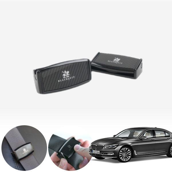 7시리즈(G11)(16~) 블랙카본 벨트클립 PAB-0437 cs06039 차량용품