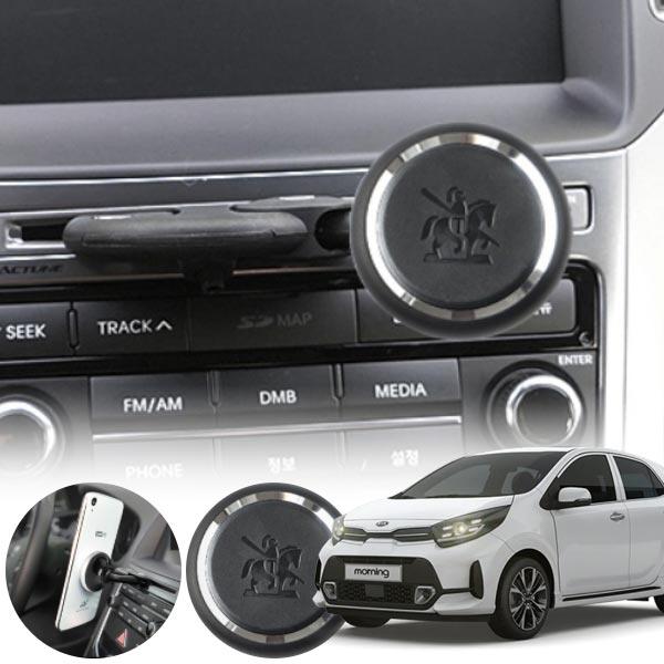 모닝(올뉴)(17~) CD슬롯 마그네틱 미니거치대 PAB-0620 cs02062 차량용품