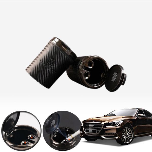 제네시스G80 블랙카본 재떨이 PAB-0722 cs01064 차량용품