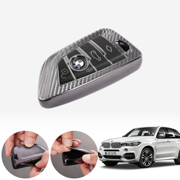 BMW F15 블랙카본 키케이스 PAB-0731 cs06042 차량용품