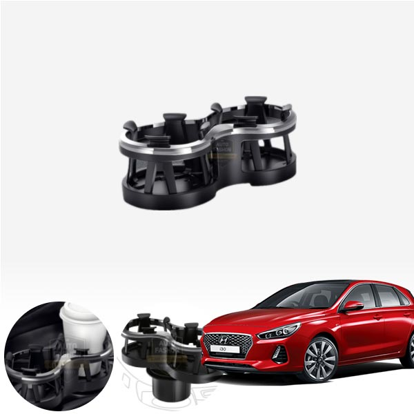 i30(PD)(16~17) 블랙 더블 컵홀더 PAF-1481 cs01066 차량용품