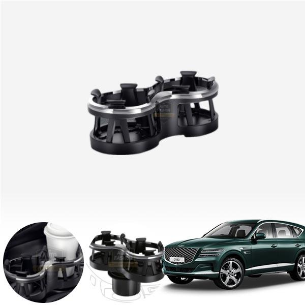 제네시스GV80' 블랙 더블 컵홀더 PAF-1481 cs01080 차량용품