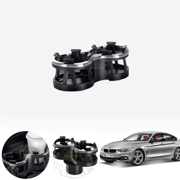 4시리즈(F32)(14~) 블랙 더블 컵홀더 PAF-1481 cs06006 차량용품