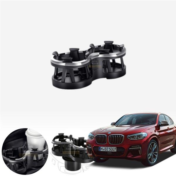 X4(F26)(14~18) 블랙 더블 컵홀더 PAF-1481 cs06017 차량용품