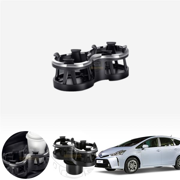프리우스V(15~) 블랙 더블 컵홀더 PAF-1481 cs14024 차량용품