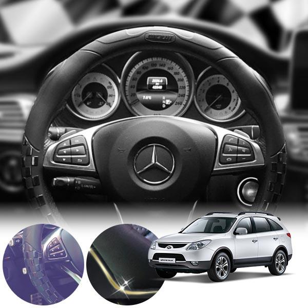 베라크루즈 우레탄 논슬립 체커 핸들커버 cs01023 차량용품