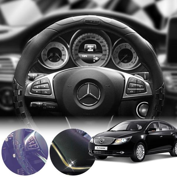 알페온 우레탄 논슬립 체커 핸들커버 cs03022 차량용품