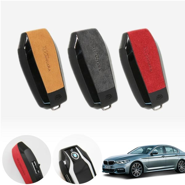 BMW G30 알칸타라 BMW 디스플레이 스마트 키케이스 PAT-3301 cs06037 차량용품
