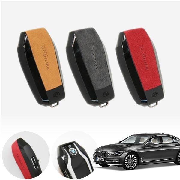 BMW G11 알칸타라 BMW 디스플레이 스마트 키케이스 PAT-3301 cs06039 차량용품