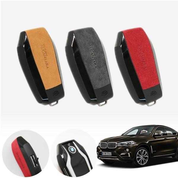 BMW F16 알칸타라 BMW 디스플레이 스마트 키케이스 PAT-3301 cs06043 차량용품