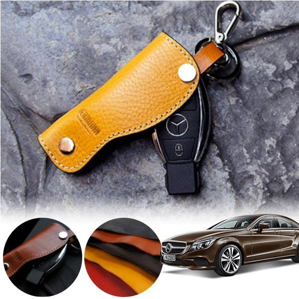 CLS클래스(W218) 헤르만 스마트키 케이스 가죽 칼집형 키홀더  PCK-2395 cs07009 차량용품