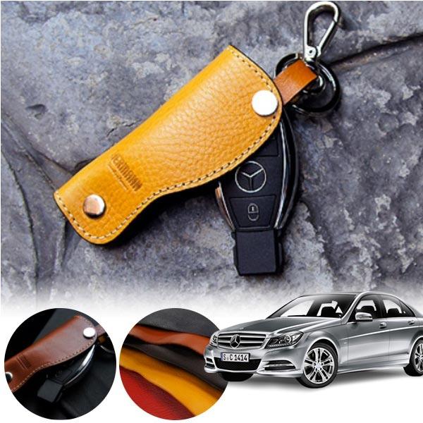 W205 헤르만 스마트키 케이스 가죽 칼집형 키홀더  PCK-2395 cs07035 차량용품