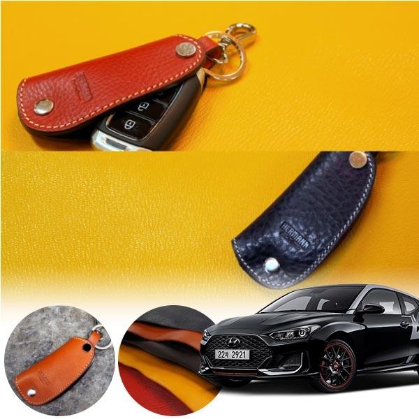 올뉴벨로스터 헤르만 스마트키케이스 칼집형 키홀더  PCK-2415 cs01070 차량용품
