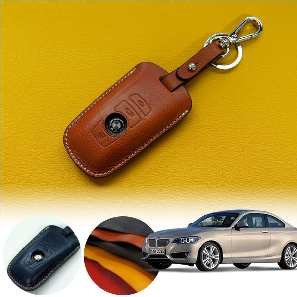 BMW F45 헤르만 프리미엄 키 풀케이스 키홀더 PCK-2433 cs06003 차량용품