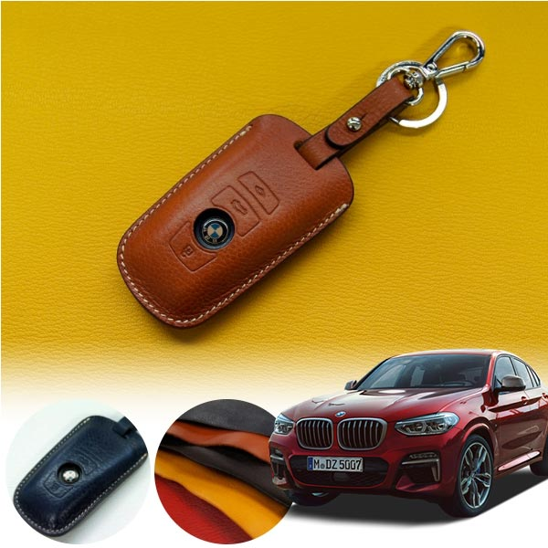 BMW F26 헤르만 프리미엄 키 풀케이스 키홀더 PCK-2433 cs06017 차량용품