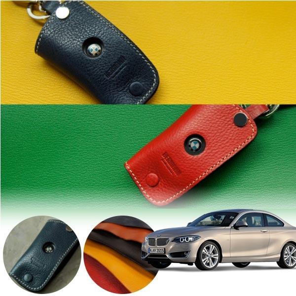 BMW F45 헤르만 명품 스마트키 칼집형 케이스  PCK-2435 cs06003 차량용품