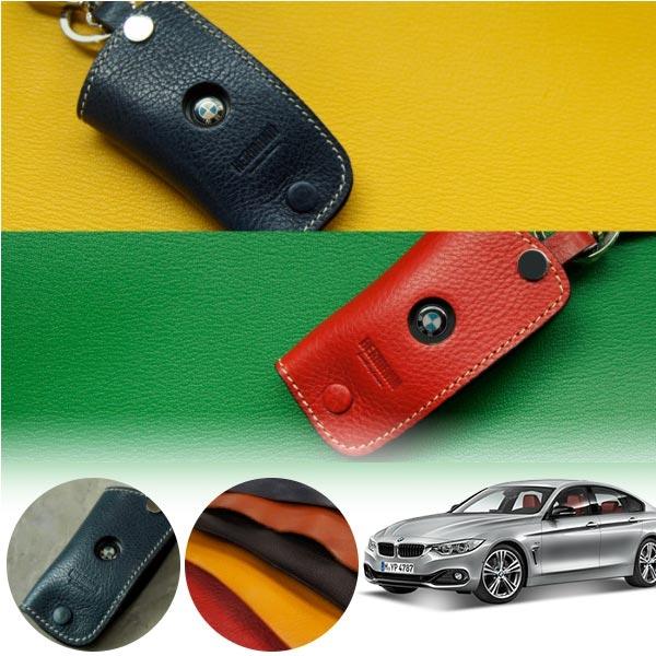 BMW F32 헤르만 명품 스마트키 칼집형 케이스  PCK-2435 cs06006 차량용품