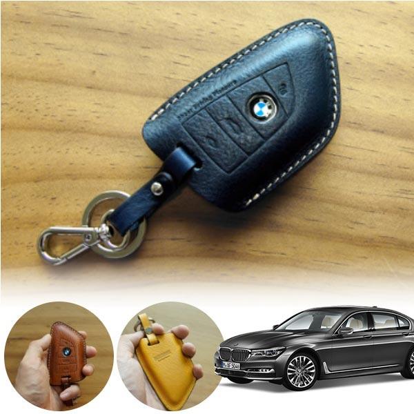 BMW G12 헤르만 레더 키 케이스 풀커버 키홀더  PCK-2472 cs06039 차량용품