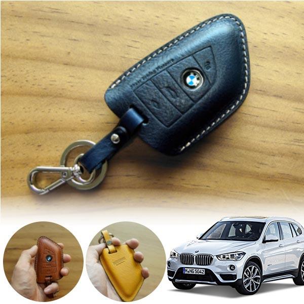 BMW F48 헤르만 레더 키 케이스 풀커버 키홀더  PCK-2472 cs06040 차량용품
