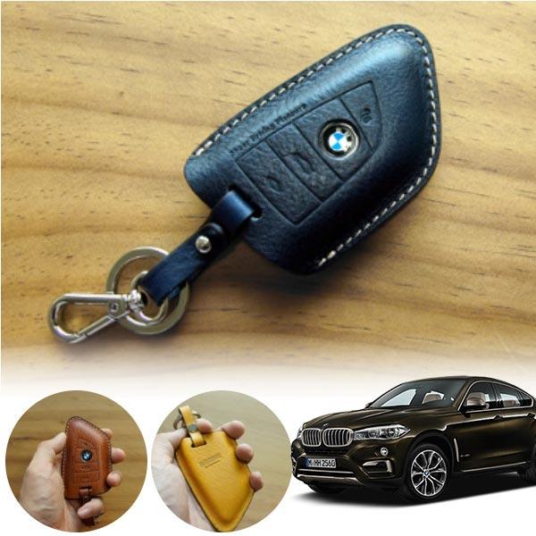 BMW F16 헤르만 레더 키 케이스 풀커버 키홀더  PCK-2472 cs06043 차량용품