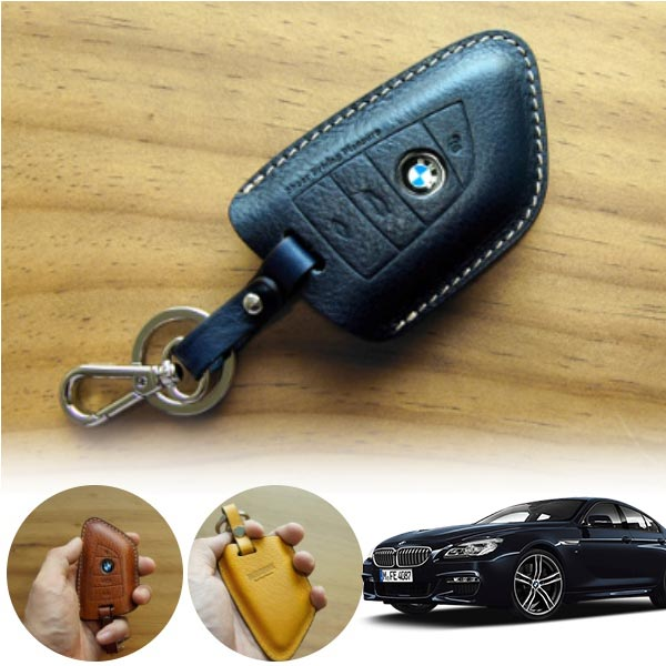 BMW G32 헤르만 레더 키 케이스 풀커버 키홀더  PCK-2472 cs06044 차량용품