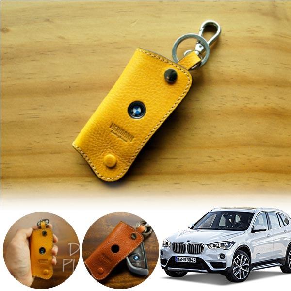 BMW F48 헤르만 스마트키 케이스 칼집형 키홀더 PCK-2473 cs06040 차량용품
