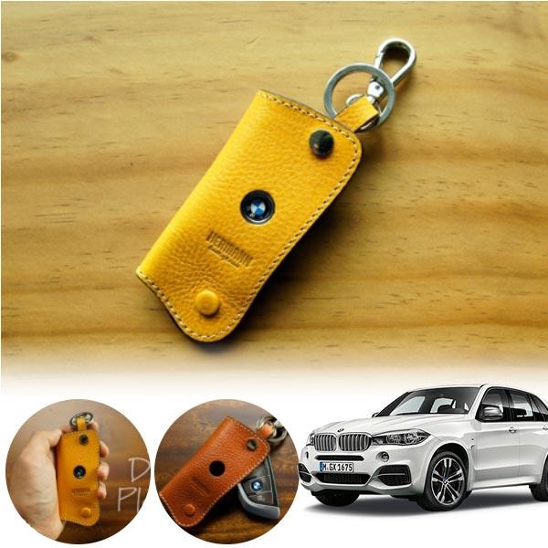 BMW F15 헤르만 스마트키 케이스 칼집형 키홀더 PCK-2473 cs06042 차량용품