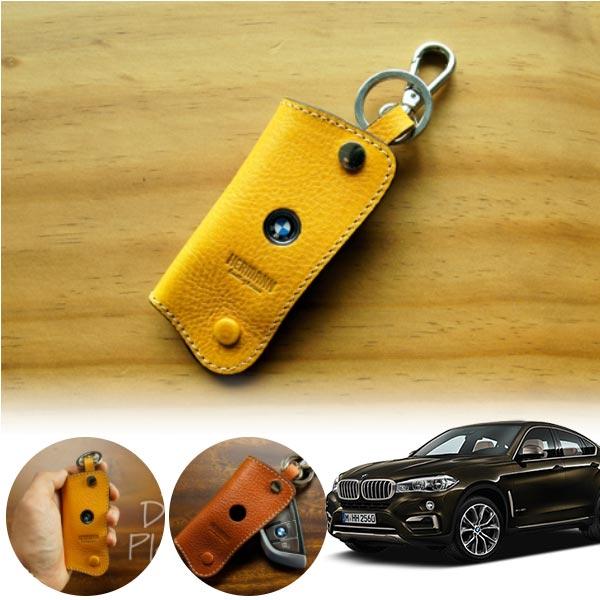 BMW F16 헤르만 스마트키 케이스 칼집형 키홀더 PCK-2473 cs06043 차량용품