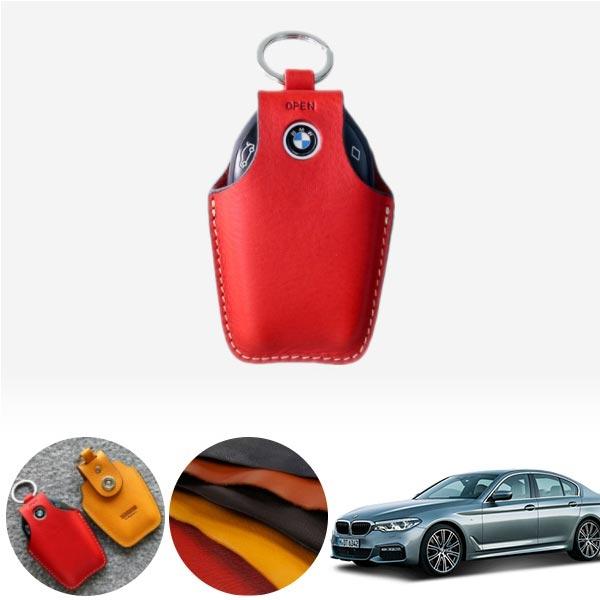 BMW G30 헤르만 신형액정 5버튼 키 케이스 키홀더  PCK-2529 cs06037 차량용품