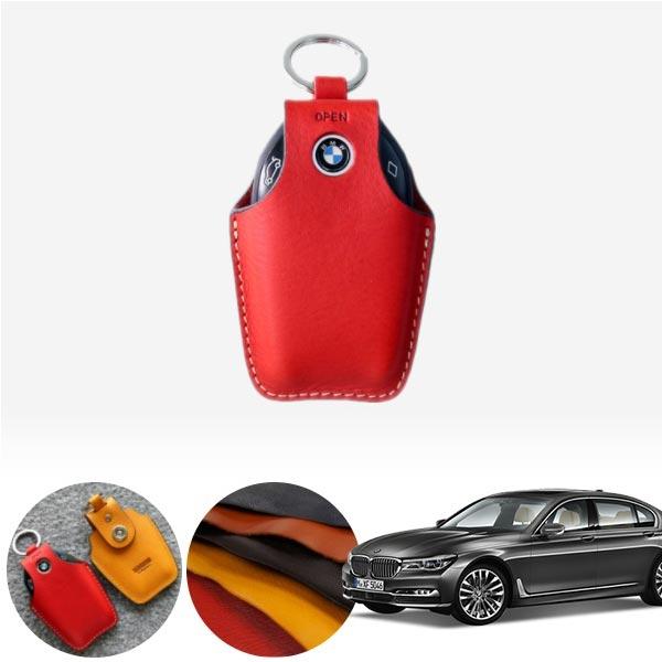 BMW G11 헤르만 신형액정 5버튼 키 케이스 키홀더  PCK-2529 cs06039 차량용품