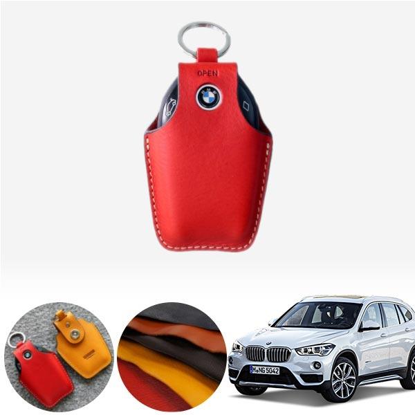 BMW F48 헤르만 신형액정 5버튼 키 케이스 키홀더  PCK-2529 cs06040 차량용품