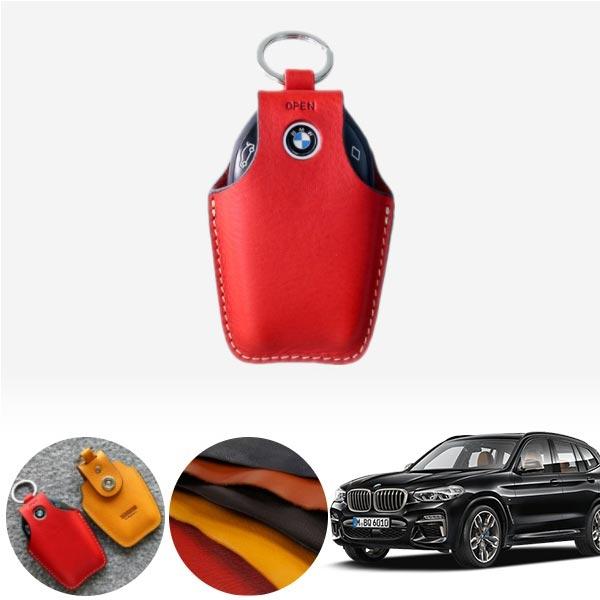 BMW G01 헤르만 신형액정 5버튼 키 케이스 키홀더  PCK-2529 cs06041 차량용품