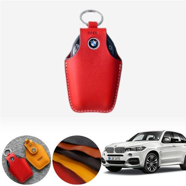 BMW F15 헤르만 신형액정 5버튼 키 케이스 키홀더  PCK-2529 cs06042 차량용품