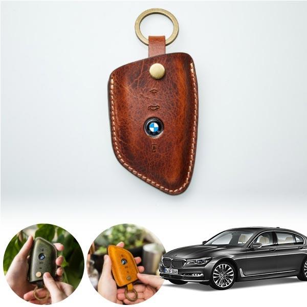BMW G11 헤르만 왁스가죽 키케이스  PCK-2712 cs06039 차량용품