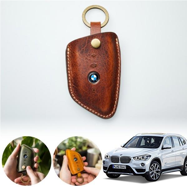 BMW F48 헤르만 왁스라인 스마트키케이스  PCK-2712 cs06040 차량용품