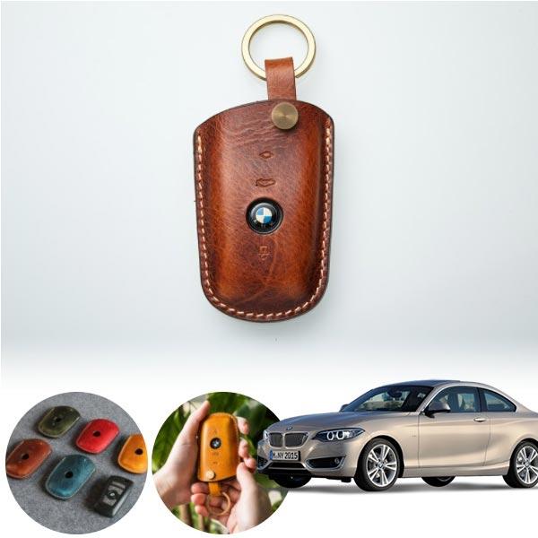 BMW F45 헤르만 왁스가죽 키케이스  PCK-2713 cs06003 차량용품