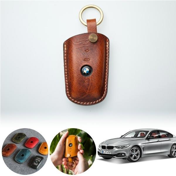 BMW F32 헤르만 왁스가죽 키케이스  PCK-2713 cs06006 차량용품