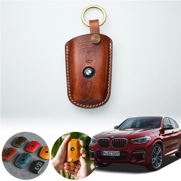BMW F26 헤르만 왁스가죽 키케이스  PCK-2713 cs06017 차량용품