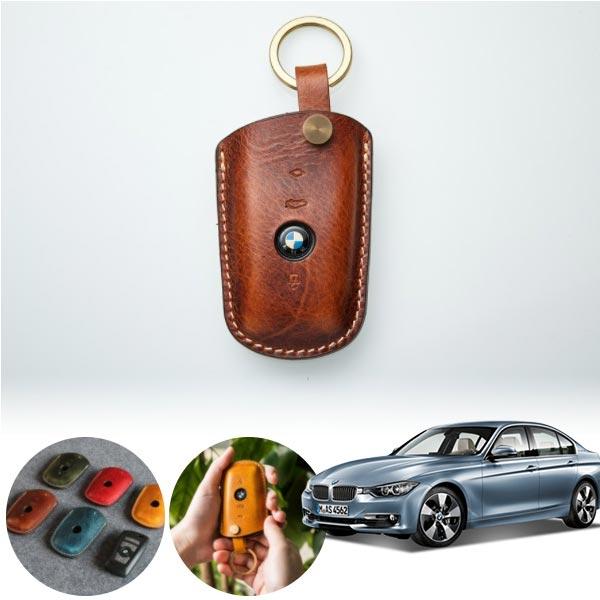 BMW F30 헤르만 왁스가죽 키케이스  PCK-2713 cs06038 차량용품