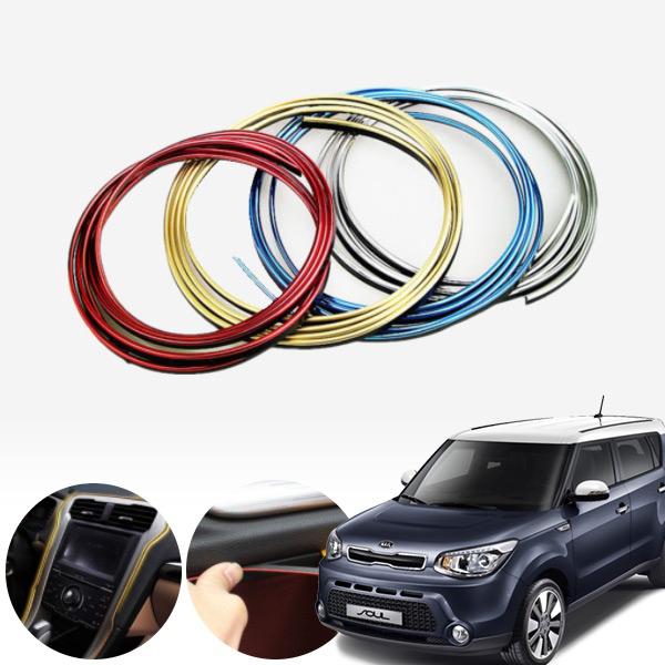 쏘울(올뉴)(14~) 포인트 라인몰딩 DIY 틈새몰딩 자동차 5M+헤라포함 PCO-5479905802 cs02055 차량용품